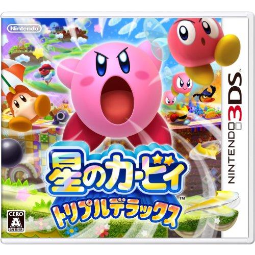 星のカービィトリプルデラックス-3DS