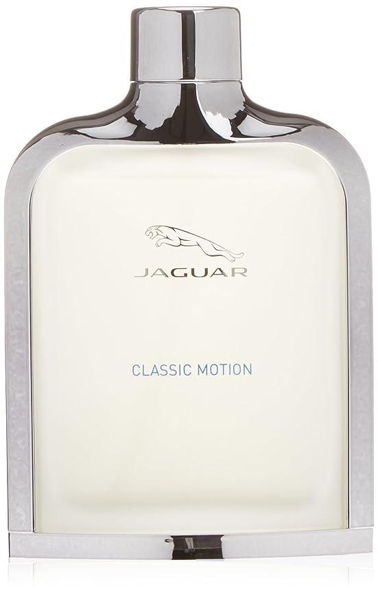 稼ぐ味付け本質的ではないジャガー ジャガークラシック モーション EDT 100mL
