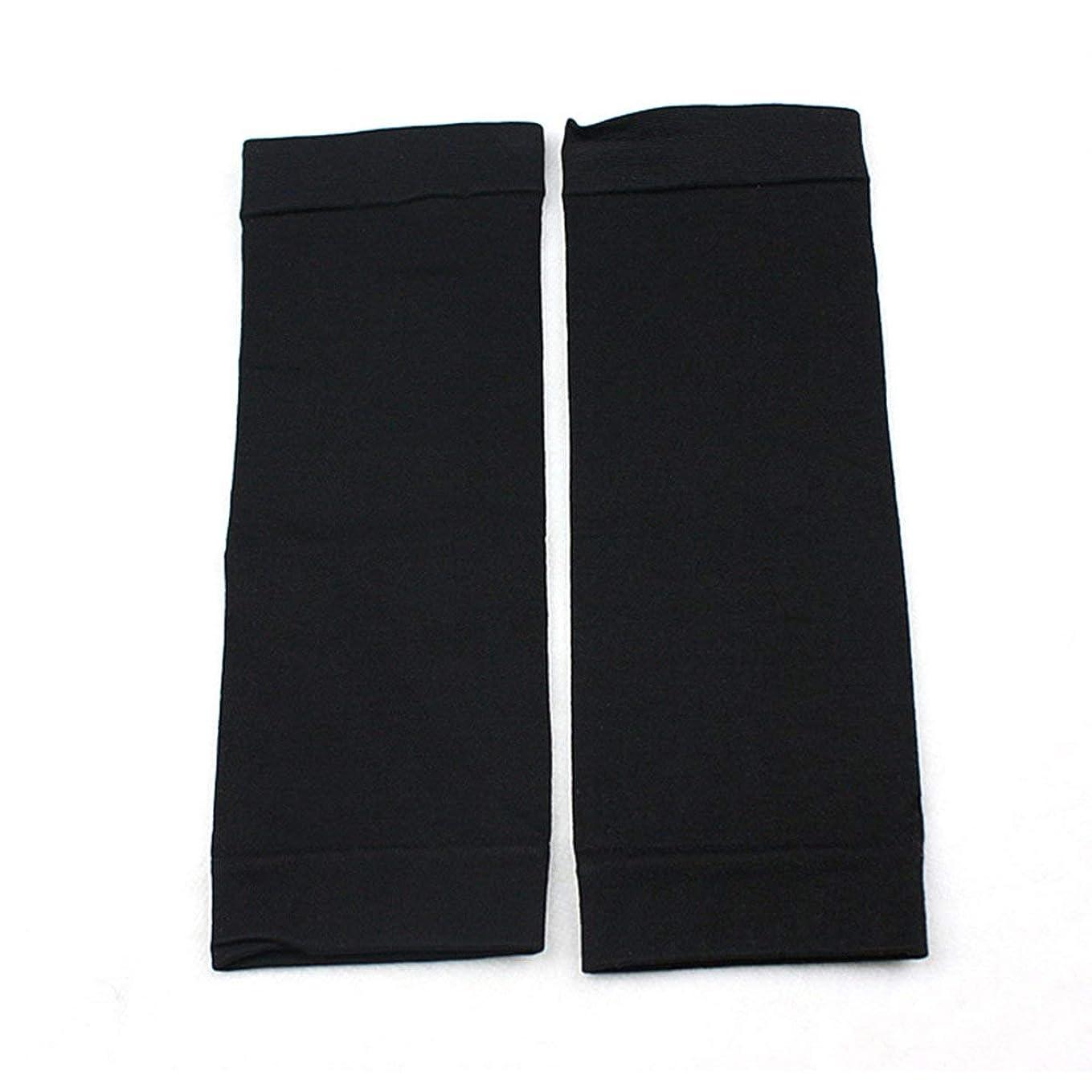シビック産地アリユニセックス男性女性プロの圧縮ソックス通気性のあるトラベルアクティビティフィットナースシンスプリントフライトトラベル - ブラックS/M