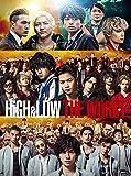 【初回仕様特典あり】HiGH&LOW THE WORST(DVD2枚組)(豪華盤)(三方背BOX)(デジパック仕様)(フォトブックレット封入)