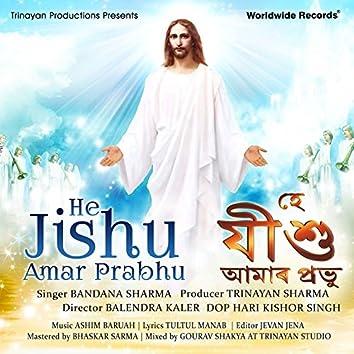 He Jishu Amar Prabhu