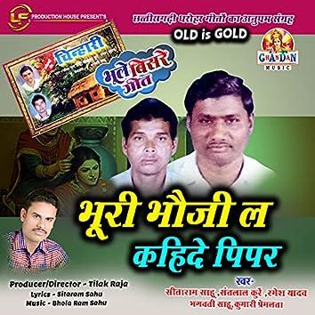 Bhuri Bhuji La Kahide Pipar