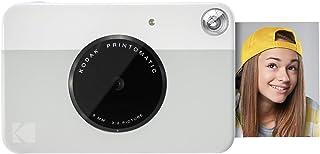 Kodak Printomatic - Cámara de impresión instantánea imprime en Papel Zink 5 x 7.6 cm con respaldo adhesivo gris