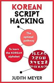 Korean Script Hacking: The optimal pathway to learning the Korean alphabet (Teach Yourself)