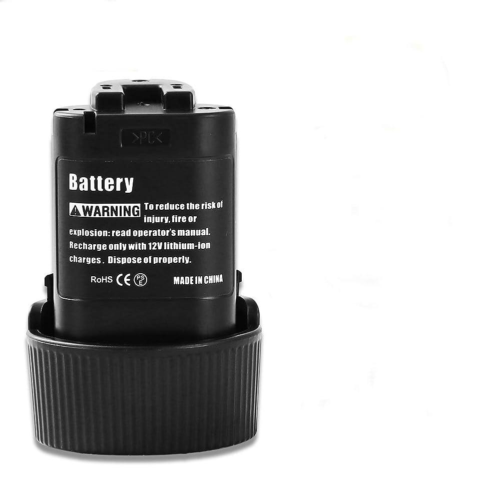 請求可能繊細宝石BL1013 マキタバッテリー マキタ10.8vバッテリー BL1013互換バッテリー 10.8v マキタバッテリー3000mAhバッテリー 10.8v互換バッテリー 大容量 電動工具用 1年品質保証 DOSCTT