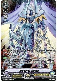 Cardfight!! Vanguard - Arc Saver Dragon - V-EB06-OR01EN - OR - V Extra Booster 06: Light of Salvation, Logic of Destruction
