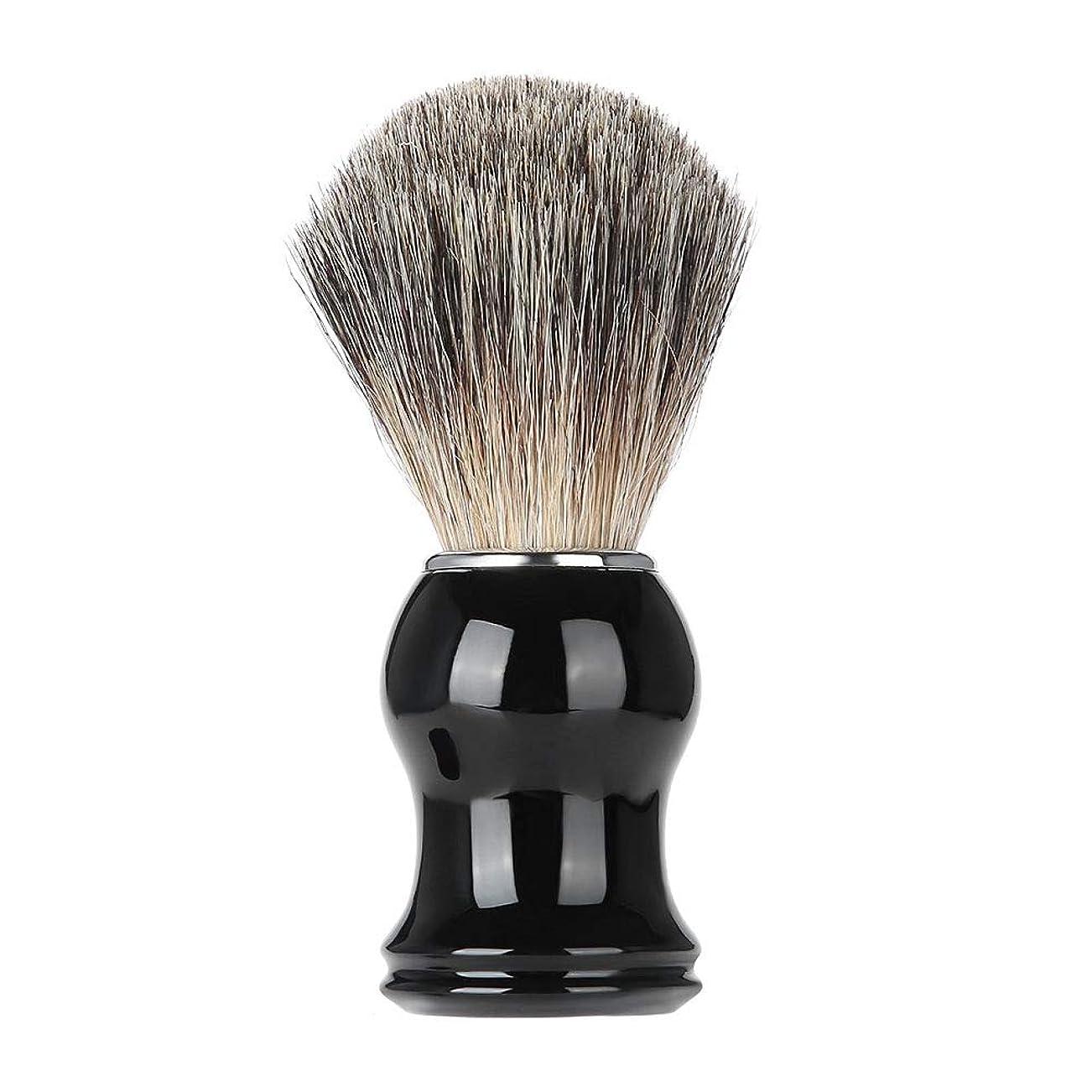 六分儀球体ポットシェービングブラシ男性髭口ひげ剃毛ブラシ樹脂ハンドル髭剃りツール