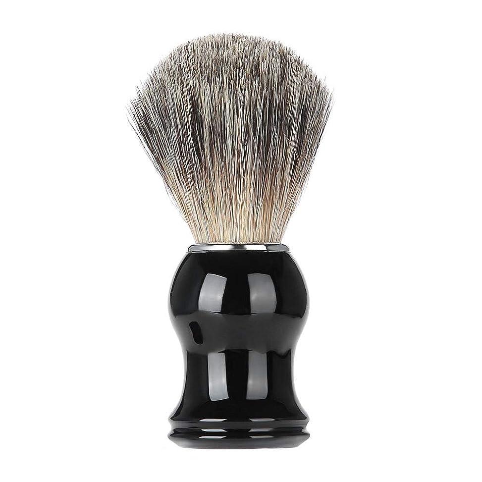 テストデザート不完全シェービングブラシ男性髭口ひげ剃毛ブラシ樹脂ハンドル髭剃りツール