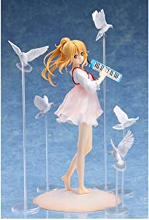Wwwx Anime April Keyboard Dress Up Girl PVC Action Figure Collection Model Doll 20Cm