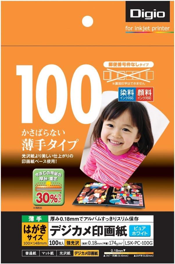 100 pieces of Superior LSK-PC-100G photographi Nakabayashi 2021 new digital camera