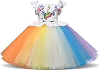 子供ドレス キッズドレス ワンピース 女の子 ガールズ フォーマル 発表会 結婚式 入園式 演奏会 ページェント プロムボールドレス