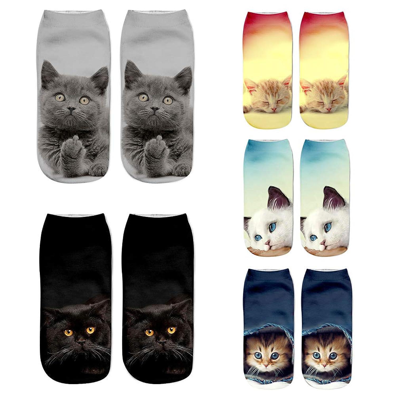 LONGBIDA レディース 3D 猫柄 ソックス スポーツ 靴下 ファッション カジュアル かわいい 5足セット