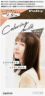 Parti (quasi-drug) Coloring milk Hair color Staring at brown 1 agent 60g + 2 agents 120mL + hair treatment serum 5g