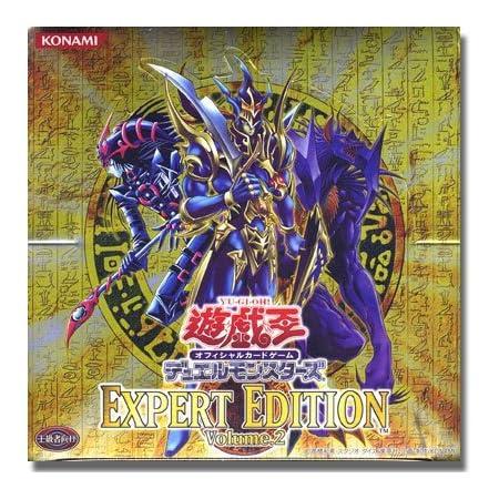 遊戯王 デュエルモンスターズ エキスパートエディション Volume.2 BOX