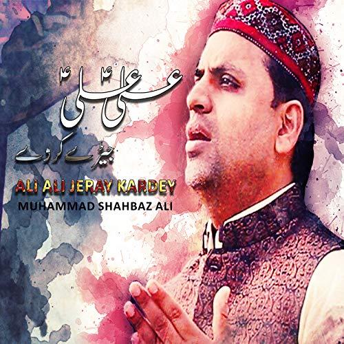 Ali Ali Jeray Kardey