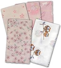 WKG さらふわガーゼ手ぬぐい 5枚セット 日本製 泉州製 和柄 二重袷 ピンク系 (サクラ1 サクラ2 小花 和ウサギ (ピンク) フクロウ(ブラウン))