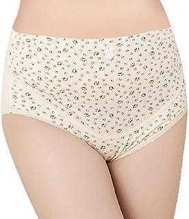 Underwear Pregnant Women Underwear Large Size Comfortable Adjustable High Waist Stomach Lift Pregnant Women (Color : Beige, Size : M)