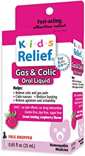 Kids Relief Gas and Colic Oral Solution, 0.85 Ounce Bottle