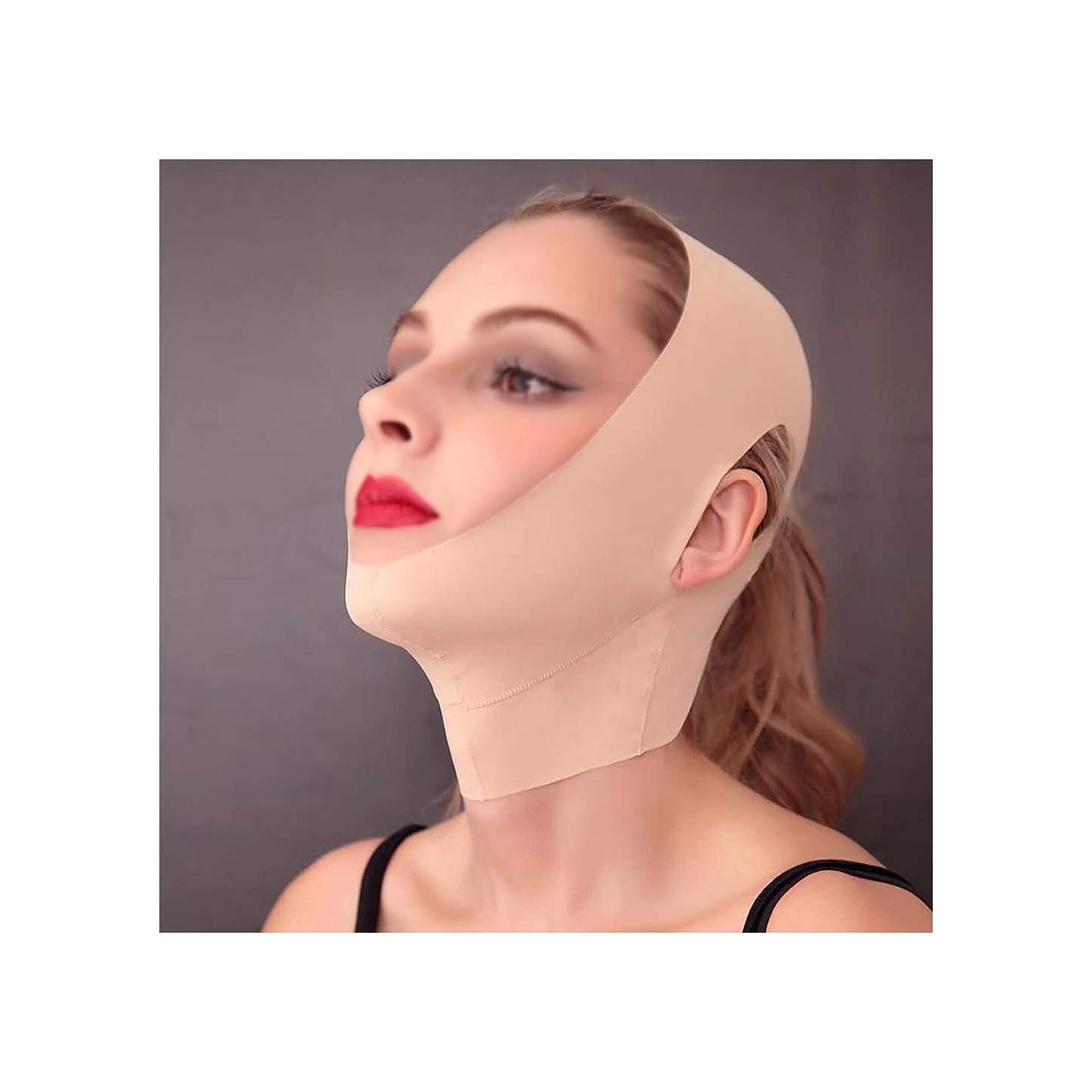 リース冷淡なクレーンフェイシャルマスク、フェイスリフティングアーティファクト女性男性の睡眠顔Vフェイス包帯マスクリフティングフェイス補正引き締め顔に二重あご痩身ベルト