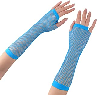 2 Pairs Long+Short Fishnet Gloves 4 Colors Available