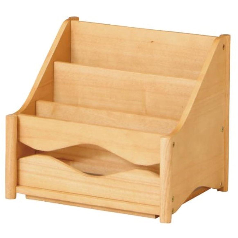 署名妊娠した石灰岩天然木 ブックラックS 子供用 本棚 木製 幅44.5cm ナチュラル