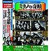 イタリア映画 コレクション ミラノの奇蹟 DVD10枚組 ACC-182