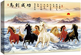 NWT Canvas Wall Art Chinese Eight Horses Painting Artwork for Home Prints Framed - 16x24 inches