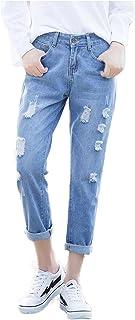 BSCOOLレディース サロペットパンツ 春 秋 ダメージ加工 ファッション オーバーオール ゆったり 可愛い オールインワン ジーンズ カジュアル