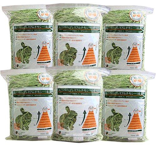 【令和3年度産新刈り】牧草市場 スーパープレミアム チモシー 1番刈り 牧草 3kg (500g×6パック)(うさぎ・モルモットなどの牧草)