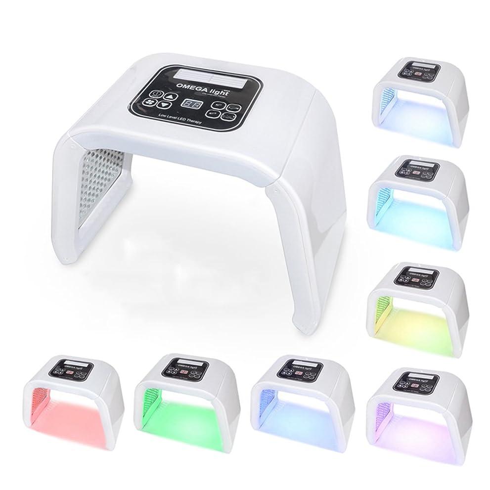 原油静かに遺伝的光子治療器7色ライトニキビ美容器具,White