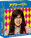 アグリー・ベティ シーズン2 コンパクトBOX[DVD]