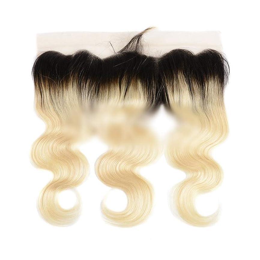 取り替えるリクルートごちそうYrattary 金髪ブラジル人毛実体波巻き - 1B / 613#金髪の無料パーツ13 x 4レース前頭耳から耳8インチ-20インチ複合毛レースのかつらロールプレイングウィッグロング&ショート女性自然 (色 : Blonde, サイズ : 16 inch)