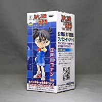 ルパン三世VS名探偵コナン ワールドコレクタブルフィギュア 4:江戸川コナン バンプレスト プライズ