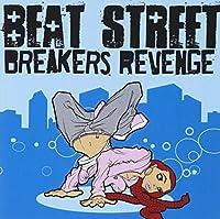 Breakers Revenge by Beat Street