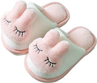 کفش بچه گانه KUBUA کفش زمستانی گرم اتاق خواب دمپایی بچه گانه