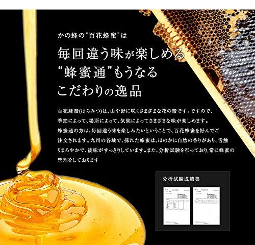 『はちみつ 専門店【かの蜂】 国産 百花 蜂蜜 500g 完熟 の 純粋 蜂蜜 (とんがり容器)』の4枚目の画像