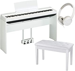 $774 Get Yamaha P125WH 88-Key Digital Piano White bundled with the Yamaha L125WH Piano Stand, the Yamaha LP1WH 3-Pedal Unit, Padded Piano Bench, and On-Ear Stereo Headphones