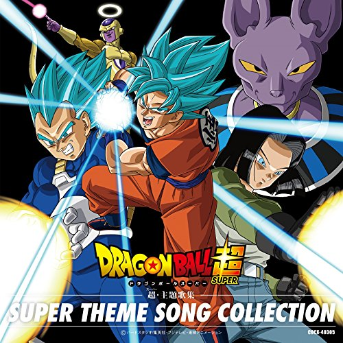 Dragon Ball Super Super.Shudaiu