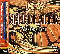 Second Light by Speedealer (2002-07-02)