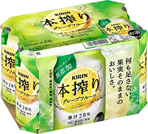 【香料・酸味料・糖類無添加】キリン本搾りチューハイ グレープフルーツ 350ml×6本