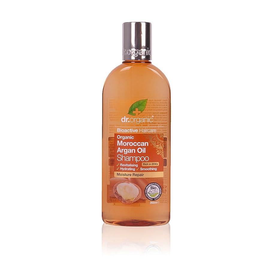 優雅トランスペアレントパイプDr.organic Organic Moroccan Argan Oil Shampoo 265ml [並行輸入品]