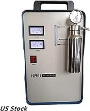 Best oxyhydrogen gas generator Reviews