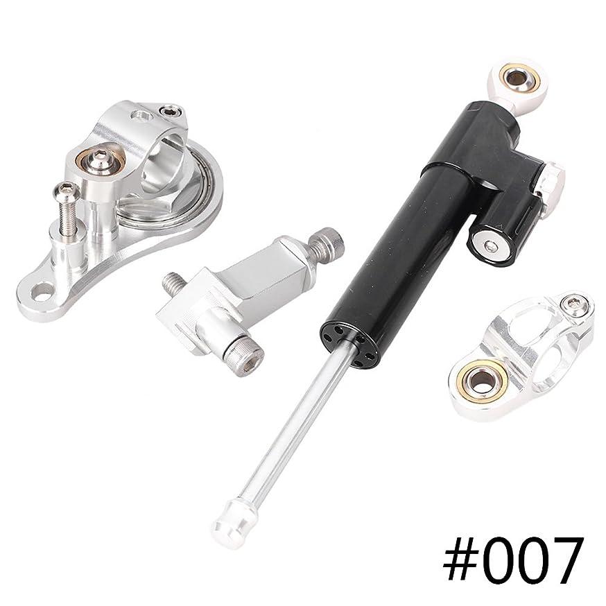 鼻魅力分岐するGZYF バイク用 ステアリングダンパー スタビライザー ブラケット付属 アルミ製CNC加工 適合車種(カワサキ ZX6R 05-06年)