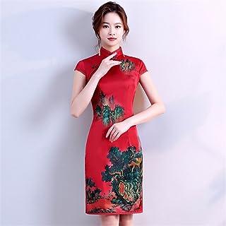 8d68f28a7 Amazon.es: Qipao - Rojo / Vestidos / Mujer: Ropa