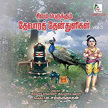 Devaara Thean Thuligal, Vol. 3