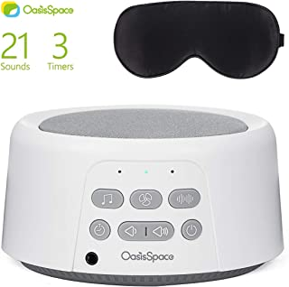 OasisSpace White Noise Machine for Sleeping, 21 High Fidelity Non-Looping Sounds Portable Sound Machine for Baby Adult;Sleep Therapy;Headphone Jack for Home Office Travel