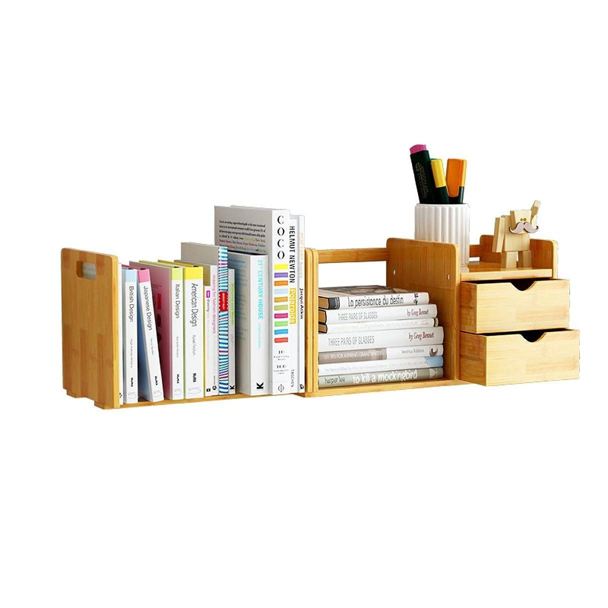 によってできた依存する引き出し付き竹製伸縮式本棚児童用雑貨収納ラック寝室オフィス本棚 (サイズ : B)