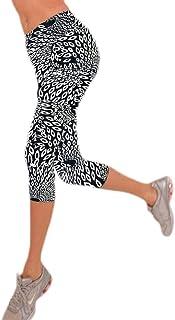 ZXFHZS Women's Leggings Pants Casual Slim Fit Floral Capri-Pants Yoga Pants