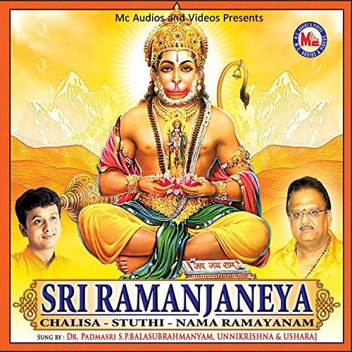 S. P. Balasubrahmanyam, P. Unnikrishnan & Usha Raj
