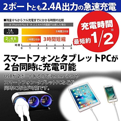 オウルテック シガーソケット充電器 スマートIC搭載 IQOS対応 USB×2ポート(2.4A×2) 12V/24V両対応 2年保証 ブラック OWL-CCU2D48T-BK